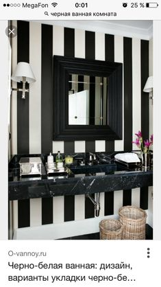 Black and White Bedroom Designs and Decor Ideas | Home | Pinterest ...