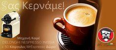 Διαγωνισμός Mr. Espresso με δώρο μία μηχανή Delonghi Nespresso Inissia με 50 κάψουλες MrEspresso! - https://www.saveandwin.gr/diagonismoi-sw/diagonismos-mr-espresso-me-doro-mia-mixani-delonghi-nespresso-inissia-me/