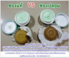 วิธีสังเกตุครีมโบทาย่า เฮิร์บ มีดังนี้ 1. ตัวครีมโบทาย่า ของแท้จะมีกลิ่นหอมเฉพาะ  2. สบู่โบทาย่า ของปลอมจะมีกลิ่นไม่เหมือนของแท้  3. ตั้งแต่ล็อตการผลิต 8/11/57 เป็นต้นไป www.facebook.com/BotayaHerbSB