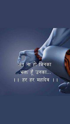 Lord Shiva as Nataraj in creative art painting Shiva Parvati Images, Mahakal Shiva, Shiva Statue, Aghori Shiva, Rudra Shiva, Lord Hanuman Wallpapers, Lord Shiva Hd Wallpaper, Ganesh Wallpaper, Ganesh Lord
