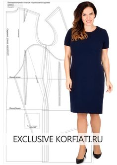 A basic pattern of a dress on the big size (sewing) Sewing Patterns Free, Clothing Patterns, Dress Patterns, Free Pattern, Pattern Drafting, Diy Clothing, Pattern Making, Couture, Short Sleeve Dresses