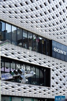 On September 24, 2016, a new landmark building will open in Tokyo's Ginza district. Three years in the making, Ginza Place replaces the previous Nissan Gallery building and houses Nissan and Sony's new global flagship showrooms, as well as restaurants and cafes.      The Tokyo-based Klein Dyth