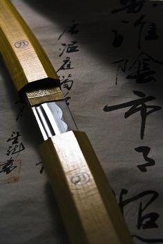 Oboro Tsukiyou o Nari
