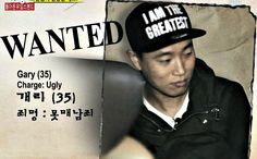 WANTED: Kang Gary Running Man