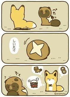 Anime Animals, Animals And Pets, Funny Animals, Cute Animals, Kawaii Chibi, Racoon, Cute Comics, Animal Drawings, Cat Art