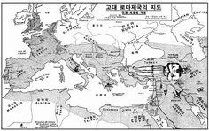 고대로마제국의 지도 (720×453)