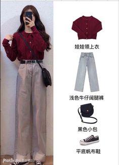 Korean Casual Outfits, Korean Outfit Street Styles, Korean Fashion Dress, Ulzzang Fashion, Korean Street Fashion, Kpop Fashion Outfits, Girls Fashion Clothes, Retro Outfits, Cute Casual Outfits