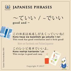Valiant Japanese Language School < IG/FB - @ValiantJapanese > Japanese Phrases | Lower Intermediate 025