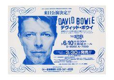 Handbill David Bowie Osaka, Outside Tour 1996