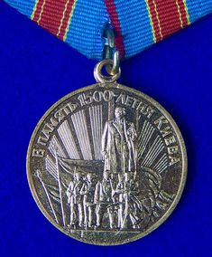 Vintage Soviet Russian Russia USSR KIEV 1500 Years Order Medal Badge Military Awards, Pocket Watch, Badge, Russia, Pendant, Vintage, Accessories, Badges, Pocket Watches
