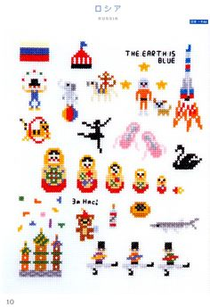 Master Makoto Oozu Collection 02 Cross Stitch par MeMeCraftwork