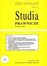 Wydawnictwo Naukowe Scholar :: :: 2006 STUDIA PRAWNICZE nr 2 UWAGA!!! Do kupienia WYŁĄCZNIE w PDFie