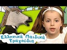 Greek Dancing, Greek Music, Baby Vest, Baby Headbands, Dance, Sports, Youtube, Bebe, Dancing