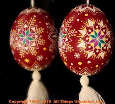 AllThingsUkrainian.com Ukrainian Easter Egg Pysanka # PYS16109