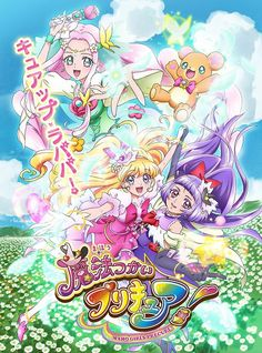 "Crunchyroll - Hyadain/Kenichi Maeyamada Composes New ED Song for ""Maho Girls PreCure!"""