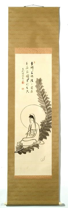 kelledia:  She sits in perfect diamond clear samadhi clearly seeing all things; Spring comes to every land and the new moon shines brightly in the sky. Respectfully brushed by Tenryu-ji Seisetsu. Kannon Bosatsu.