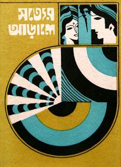 geometric-faces-circle-swirl.jpg (1152×1600)