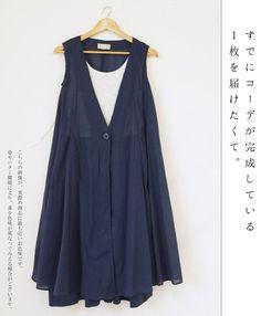 【楽天市場】【再入荷♪7月1日12時&22時より】(ブルー)「mori」1枚で重ね着コーデが完成するワンピース:cawaii