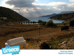 Panormos Beach, www.naxos-tours.gr