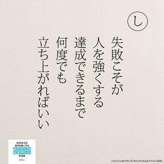 人生のどん底で学んだ「あかさたなはまやらわの法則」より . . . . #人生のどん底から学んだあかさたなはまやらわの法則 #あかさたなはまやらわの法則#自己啓発#日本語#詩 #ポエム#五行歌#失敗#ためになる#達成#何度でも