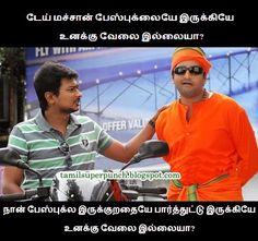 TAMIL SUPER PUNCH: Santhanam oru kal oru kannadi movie comedy faceboo... Comedy Memes, Funny Comedy, Funny Memes, Keep Smiling, Make Happy, Inline, Aurora Borealis, Sea Creatures, Punch
