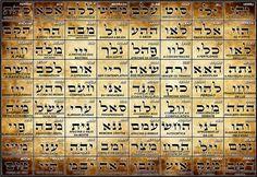 OS 72 NOMES DE DEUS - imagem :: Serginho-sucesso Imagine John Lennon, I Ching, Names Of God, Ancient Egyptian Art, Spiritual Warfare, Torah, Queen Quotes, Illuminated Manuscript, Deep Thoughts