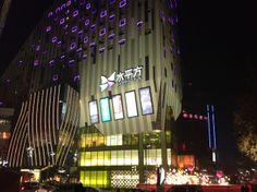 南京水平方 facade