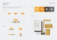 2018 PORTFOLIO - 그래픽 디자인 · 브랜딩/편집, 그래픽 디자인, 브랜딩/편집, 그래픽 디자인, 브랜딩/편집 Brand Identity Design, Corporate Design, Branding Design, Logo Design, Ci Design, Page Layout Design, Portfolio Layout, Portfolio Design, Brand Presentation
