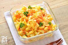 冷やしておいしい定番サラダ。たんぱく質も野菜も摂れ、食べ応えがあって美味しいです。作った翌日になると、味が馴染んでより美味しいです。