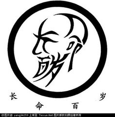 calligram with chinese caracters