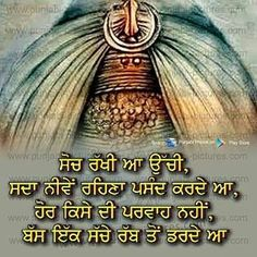 Waheguru g 🙏 Holy Quotes, Gurbani Quotes, True Love Quotes, Sikh Quotes, Indian Quotes, Profile Picture Images, Guru Granth Sahib Quotes, Punjabi Love Quotes, Perfection Quotes