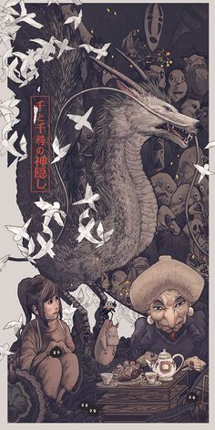 Spirited Away - Studio Ghibli / Hayao Miyazaki Studio Ghibli Films, Studio Ghibli Poster, Art Studio Ghibli, Totoro, Hayao Miyazaki, Film Anime, Anime Art, Chihiro Y Haku, Art Japonais