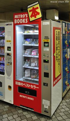 """""""Books Vending Machine, Tokyo"""" -- Specifically, this one was spotted in the Tokyo Metro in 2010."""
