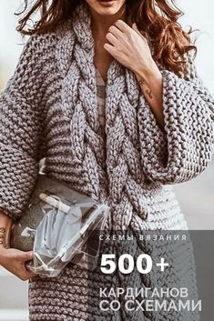 You are in the right place about pulli sitricken schwarz Here we offer you the most beautiful pictur Crochet Baby Beanie, Crochet Coat, Knitted Coat, Crochet Clothes, Crochet Cardigan Pattern, Knitting Patterns, Diy Crafts Crochet, Drops Design, Knitting Designs