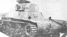 [Photo] Japanese Type 2 Ke-To light tank, post 1942