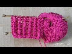 How to set up points of trico yarn -Patterns free - Knitting Pattern