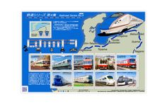 COLLECTORZPEDIA Japanese Railways Series 4 - Regular Version