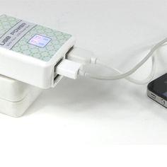 Vandaag bij OneDayOnly: USB Power Adapter, 4 apparaten hetzelfde moment opladen, met 50% korting! Bestel op www.onedayonly.nl