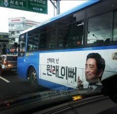 """경쟁사 모델 칭찬하는 신개념 광고 """"신혜야 넌 원래 이뻐"""" http://i.wik.im/183228"""