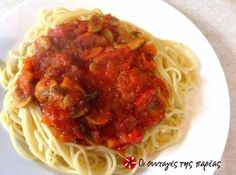 Delicious tomato sauce for pasta Tomato Pasta Sauce, Stuffed Mushrooms, Stuffed Peppers, Vegetable Puree, Dinner Recipes, Vegetarian, Vegetables, Cooking, Ethnic Recipes