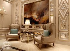 ALGEDRA Interior Design specialize in providing extremely excellent interior design services that combine creative space planning, designing and project management for both residential and elegant commercial projects for the middle east Area Interior Design Dubai, Commercial Interior Design, Interior Design Services, Luxury Interior, Design Entrée, Sofa Design, Villa Design, Luxury Home Decor, Luxury Homes