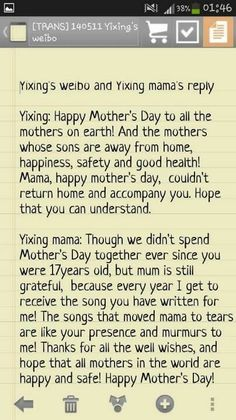 Twitter / EXO_M_K: [TRANS] 140511 Lay's Weibo Update, along with his mother's reply ©Exonyeonshidase