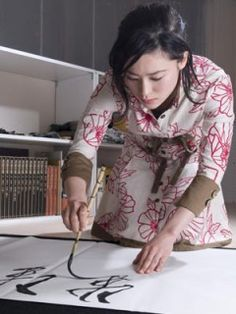Sisyu - shodo - japanese calligraphy「龍馬伝」