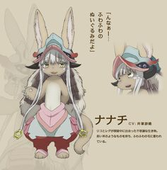 made in abyss | nanachi
