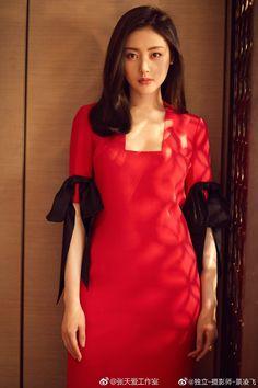 Cute Asian Girls, Beautiful Asian Girls, Chinese Actress, Korean Model, Asian Style, Asian Beauty, Beauty Women, Ball Gowns, Cold Shoulder Dress