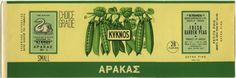 Collectio Asparagus, Greece, Nutrition, Canning, Vegetables, Greece Country, Studs, Vegetable Recipes, Home Canning