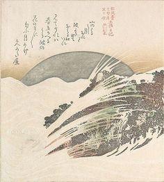 Setting Moon on Waves by Kubo Shunman