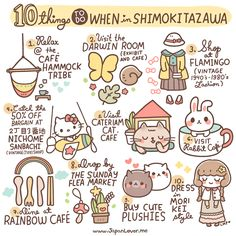 "Shimokitazawa. ""The loveliest village in Japan. A place full of soul. At last, I belong."" http://candykawaiilover.blogspot.com/2013/12/shimokitazawa.html Art by Little Miss Paintbrush ♥                                                                                                                                                     More"