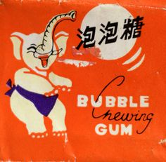 Chinese bubble gum wrapper, circa 1980.