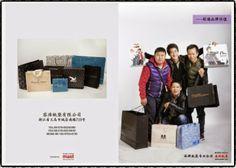 BRAND PAPER BAG: [MAST]Promote brand retail bags